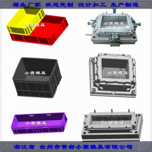 PE箱子模具设计制造