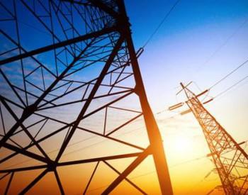 黑龙江省电力公司以电网建设保障百大项目用电需求