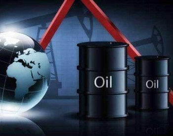 <em>国际</em>油价再现暴涨 美俄沙联合减产有难度