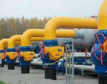 乌克兰<em>天然气进口</em>量增长76%