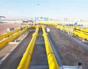 中国-中亚天然气管道投运以来共向中国出口天然气3