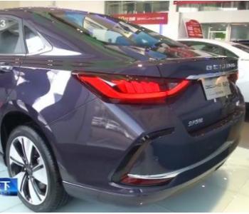 新能源车、二手车购买有何新政 三大政策解读来了