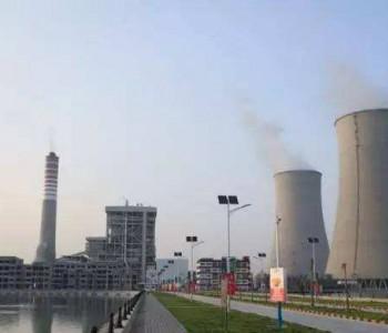 中巴经济走廊能源合作框架下已有12个电源项目运行