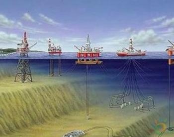 海水工厂将对抗低油价