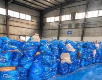 生态环境部:自1月20日以来全国处置<em>医疗</em>废物23.2万吨