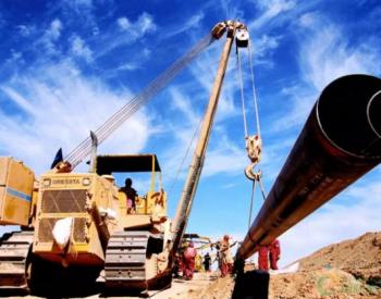 新形势下,如何提升中国<em>油气</em>产业抗冲击力?