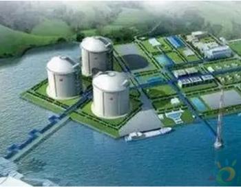 嘉盛燃气LNG调峰储配站项目获批建设!