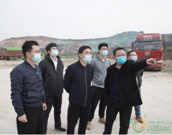 浙能集团产业园公司加速推进长广<em>氢能产业规划</em>