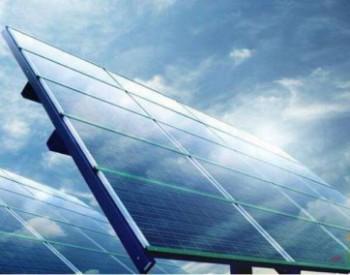 独家翻译|1465MW!巴西东北部<em>太阳能发电量</em>峰值创历史第七记录