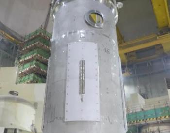 华龙一号海外第二台机组堆内构件全部安装完成