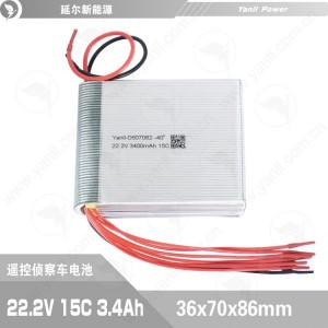低温机器人锂电池607082 22.2v 3400mAh