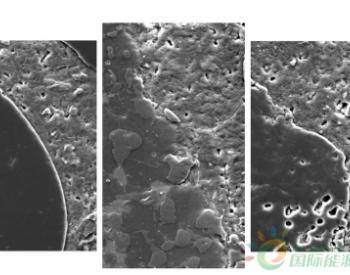 科学家将钢渣用于<em>处理污水</em> 使其更好地应用于混凝土中
