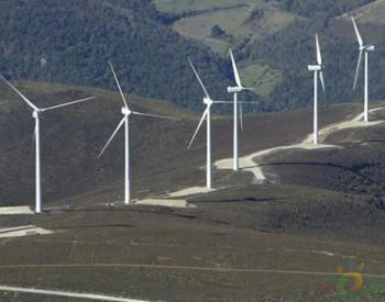 独家翻译 | 西班牙可再生能源计划:到2030年每年新增2.2GW风电装机量