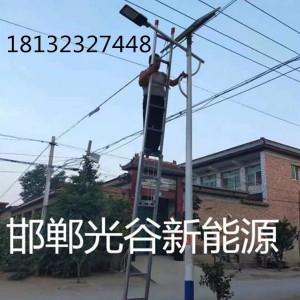 蚌埠 太阳能路灯 五米路灯 LED