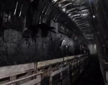 煤矿复工复产率 河南97% 内蒙古85.6%