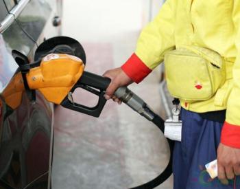 原油还在下跌,本轮加油站汽<em>柴油</em>价格能跌多少?