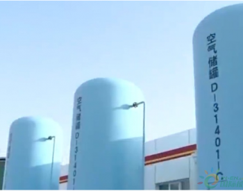 新疆石油石化行业全面<em>复工复产</em> 1-3月油田公司开采原油316.7万吨