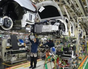 独家翻译|日本丰田将成立可再生能源合资企业