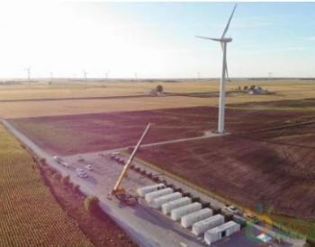 盛弘电气在美部署72MWh储能项目 为PJM公司提供频率调节服务