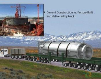 """<em>美国</em>要造""""卡车核电站"""":小到能装车到处跑,和激光炮简直是绝配"""