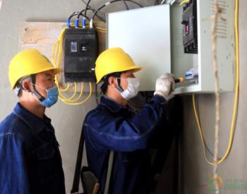 """河南孟津供电公司:网格化""""分区包片""""管理,提升供电服务质效"""