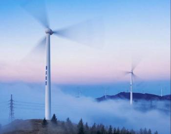 国际<em>能源</em>网-风电每日报,3分钟·纵览风电事!(4月7日)