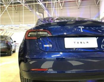 外媒:特斯拉中国产长续航版Model 3计划本周上市