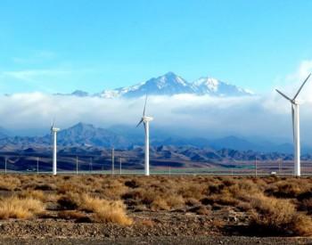 优先平价项目建设!河南发布2020年<em>风电项目</em>建设方案