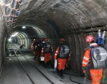 四川煤矿矿长安全工作考核实行年度12分制考核
