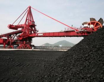 大增33%!疫情下进口煤爆发会延续吗?