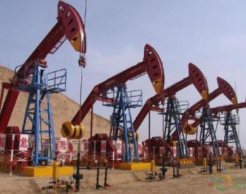 中国最大油田首季度完成油气当量1074.672万吨