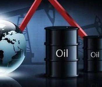 全球主要产<em>油</em>国减产存疑 国际油价因供过于求下跌