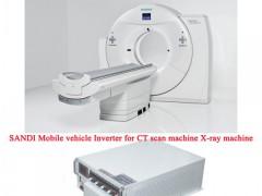 车载CT机专用逆变电源500-800VDC逆变器