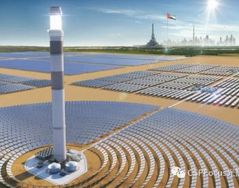 困难重重 中国光热发电行业应如何谋出路?