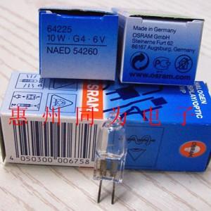 欧司朗原装进口卤素灯64225适用机床局部照明