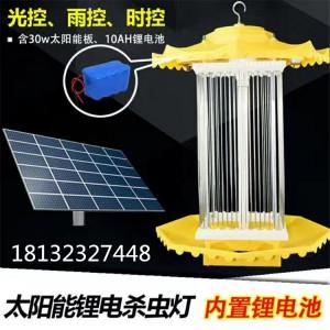吉林 11W太阳能杀虫灯 LED家用灭蚊灯