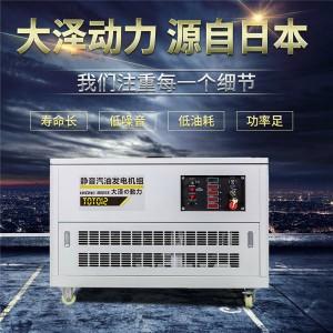 电启动10kw汽油发电机参数