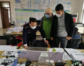 江苏盐城海事局安全检查全覆盖 保障海上风电企业安全复工复产