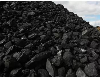 3批次不合格!山东滨州市抽检60批次煤炭样品!