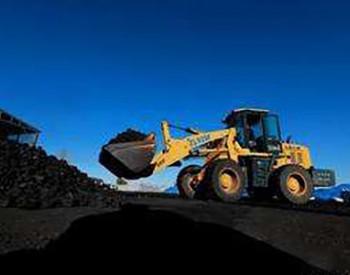 蒙古国决定由本国国企投资建设塔旺陶勒盖煤电项目