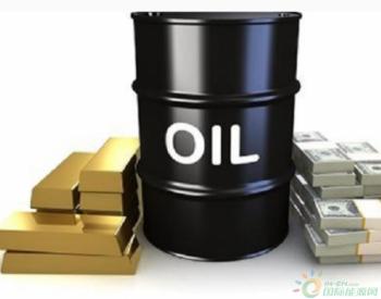 美国油气行业交易活动下降28.2%