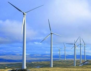 运达股份与华能新<em>能源</em>召开年度战略合作深化会议