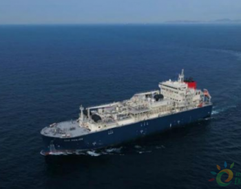 沪两大国企携手战疫 全球最大<em>LNG</em>加注船海试凯旋