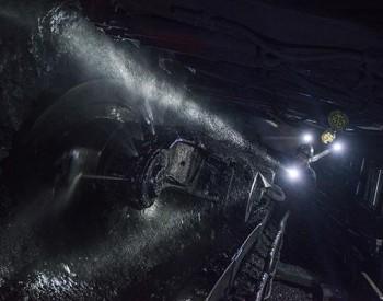 山西省印发煤矿分级分类安全监管监察办法
