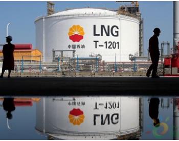 中国恢复购买因贸易战中断的美国<em>液化气</em> 四艘<em>油轮</em>满载而归
