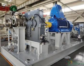 南高齿氢气膨胀机用高速箱被认定为江苏省<em>首台</em>重大<em>装备</em>