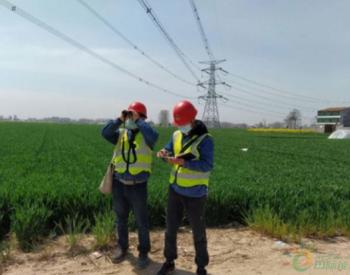 """河南工程公司""""三到位""""完成清明节保电任务"""