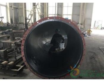 简析<em>脱硫</em>设备防腐的要求及防腐材料的应用