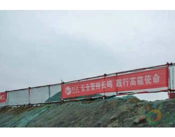 每天可处理垃圾360吨!四川内江威远这个项目10月投入使用