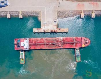 中国石化燃料油公司汉班托塔港油库正式运营